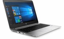 Laptop - Kliknięcie w obrazek spowoduje wyświetlenie jego powiększenia